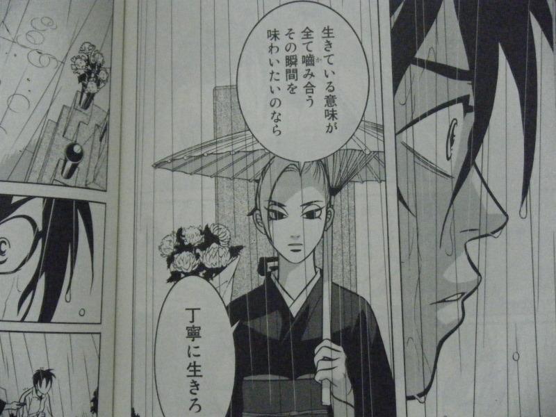 http://suishodo.net/pict/DSCF0440_m.jpg