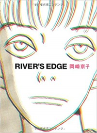 rivers_edge