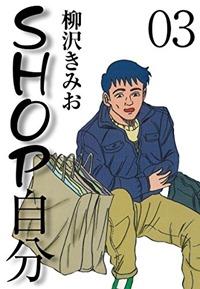 shop_jibun