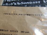 DSCF3986.JPG