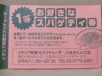 DSCF4546.JPG