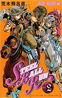 steel_ball_run